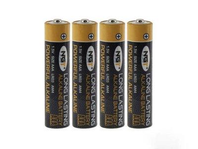 AAA Batterijen set 4 st. | NGT